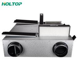 슬림형 공기 처리 회수 장치 내부 포함 외부 공기 환기 장치 순환