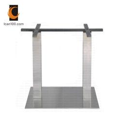 ماء برهان مطعم أثاث لازم خارجيّة حديقة [متل] فولاذ حديد ألومنيوم طاولة ساق ([تّ-116])