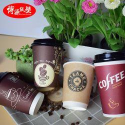 /Double/Ripple-Wand-Papiercup-Kaffeetasse der China-Fabrik-direkt Qualitäts kundenspezifische einzelne mit Kappe