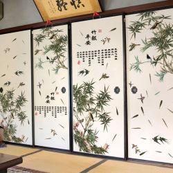 Sk2021ab China Adesivo de parede Bambu Estilo