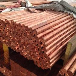 T2 de 2,5 m haute conductivité du cuivre Le cuivre de 6 m de la tige ronde barre plate