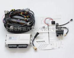 CNGおよびLPGのための主電子制御ECUプログラマーAC300