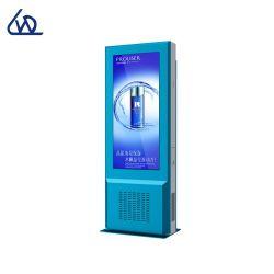 43 インチ屋外用液晶ディスプレイモニター TV ( HD 付き Wift Hight Brightness 防水