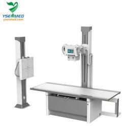 مستشفى Ysx500d طبي ثابت 500 مللي أمبير 50 كيلو واط جهاز الأشعة السينية الرقمي