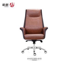 ハイバックラグジュアリーレザーオフィスチェアエグゼクティブ CEO ビッグアンド 高い主任の回転椅子