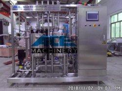 격판덮개 열 교환 Pasteurizer/오토클레이브 청과 살균 주스 관 Pasteurizer 장비