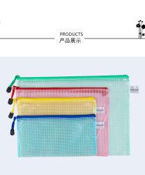 O PVC transparente Saco de arquivo do Office do fecho de malha