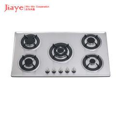 أدوات مطبخ موقد غاز Cast Cooker من مواد الطهي مع CE جهاز طهو غاز ذو 5 ناسخ مدمج بشهادة