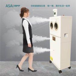 Equipos de esterilización Virus especiales en lugares públicos, la integración del cuerpo humano la desinfección y la medición de temperatura
