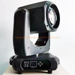 Новый этап лампа 250 Вт Hybird света месте промойте перемещение головки блока цилиндров для проведения свадеб и мероприятий