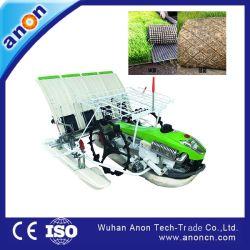 アノン農業機械ウォーキングトラクターパディシーダーライストランスプランター