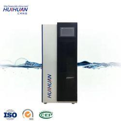 La calidad del agua en línea de análisis de Hg para aguas servidas