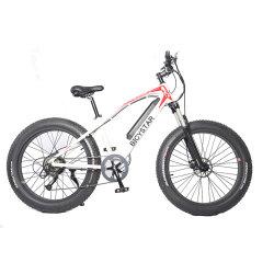 최신 판매 Bicystar MTB 자전거 가득 차있는 현탁액 26 27.5 29inch 전기 산악 자전거 알루미늄 프레임