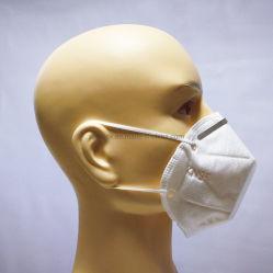 3с диагональным кордом/4ply/5 ply KN95/N95 одноразовых личные лицевые маски (Ear петлю и реактивной тяги на) , 50 штук в коробке безопасности для взрослых