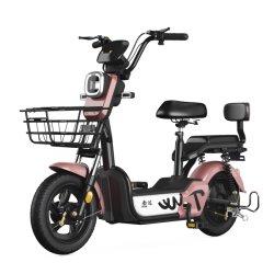 الصين أرخص عجلتين دراجة كهربائية بي إم إكس مع الصلب عالي الكربون الجسم E الدراجة الهوائية