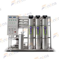 RO System المياه تنقية المياه آلة التنظيف المياه النقية نظام RO الجهاز