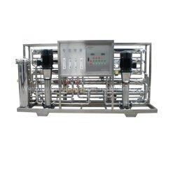 Gli impianti di per il trattamento dell'acqua con le membrane di osmosi d'inversione purificano i sistemi