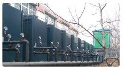 CO2 Hochtemperatur-Luft-Quelle Wärmepumpe für Haus Heizung