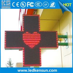 P10 شاشة عرض صيدلية LED لاسلكية بعرض عرضي 96*96 سم