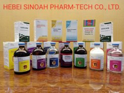 GMP горячие продажи готовой ветеринарных лекарственных препаратов для животных следует использовать только