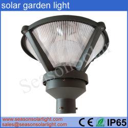 二重LEDライトとの庭のヤードの照明のための工場高い発電の屋外の太陽ランプ