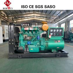 Weifang 50kw Generador Diesel 60 kVA con refrigeración por agua sin escobillas alternador trifásico para la fábrica