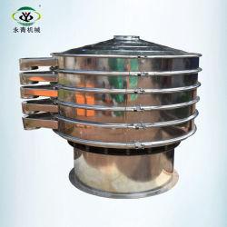 3 etapas de la máquina de cribado de vibración para el polvo de carbón activado
