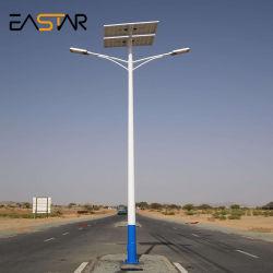 Im Freien IP66 12V 24V 30W 60W 80W 100W integriertes Solar-LED Straßen-Garten-Licht