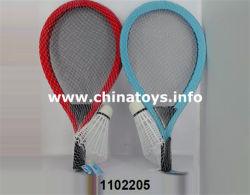 より安いスポーツ用品のおもちゃのテニス・ボールの屋外のおもちゃ(1102205)
