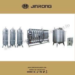 고품질 음료 물처리 공장