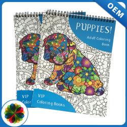 Custom провод обязательного детей чертеж Раскраска печать