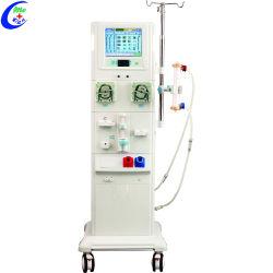 آلة غسيل الدم الكلوي الكلى آلة الغسيل الكلوي السعر