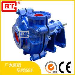 مضخة طرد مركزي كهربائية عالية الرأس تعمل بالطرد المركزي الأفقي للرمال