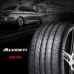 Venda por grosso de fábrica Pneus Radiais Neumaticos Semi-Steel Automóvel de passageiros Llantas Pneu SUV 4X4 Pneu PCR executar o pneu para veículos 245/45R18, 225/40R19