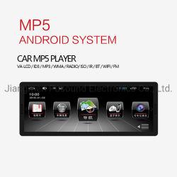 Один разъем DIN Автомобильный MP5-плеер с Bluetooth и зеркало заднего вида с функцией