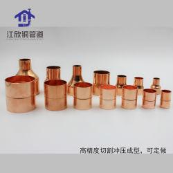 Schweißens-passende kupferne Kupplung-Reduzierstück-Kontaktbuchse-Klimaanlagen-Teile