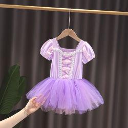 [ببي جرل] رقم زيّ ثوب لباس فانوس كم [نيت] سبّ حافة بنت باليه حافة ملابس بنات ثوب طفلة لباس باليه مظهر مخزونات