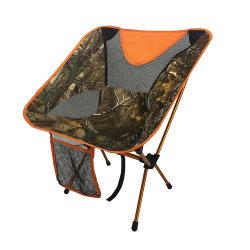 Для использования вне помещений Ultralight портативный Складной стул для кемпинга сумка