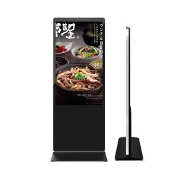 43 بوصة في الطابق الداخلي مشغّل شبكة LCD وسائط فيديو مشغّل إعلانات شاشة LED ملونة بالكامل، شاشة عرض متعددة الوسائط رقمية