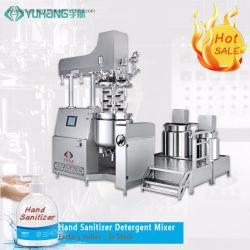 Косметический крем для бритья кетчупа вакуумный Emulsfiying фрезерования Homogenizing Homogenizer смешивающая машина заслонки смешения воздушных потоков