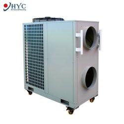 Móvel portátil de exposições comerciais tenda AC/Precisão Industrial embalados no último piso central de ar condicionado