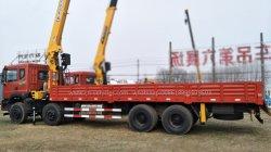 FAW 8*4 25 Tonnen-hydraulischer Kran-LKW für Verkäufe