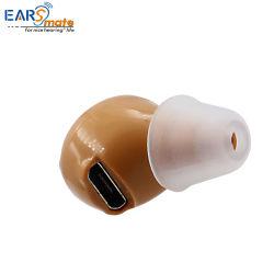 補聴器のFDAのEarsmateデジタルのヒアリングのアンプの充電電池