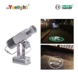 Mejor precio de fábrica de iluminación LED 25W de la proyección del logotipo de la luz de efecto para Bares Cafeterías KTV Hotel