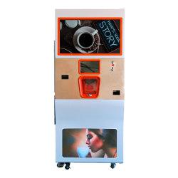 커피 자동 판매기 컵 분배기를 가진 영상 기술지원 예비 품목을 자유롭게 받아 넣는 LCD 스크린 동전에 의하여 운영하는 콩 1 년