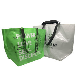 中国のカスタムロゴのサイズの光沢のある薄板にされたEcoの友好的な食料雑貨の戦闘状況表示板のショッピングPPによって編まれる袋