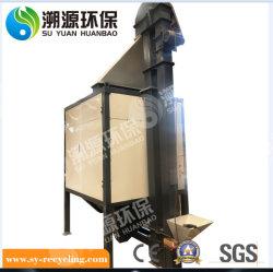Plástico de alta tasa de separación y la máquina clasificadora de gel de sílice