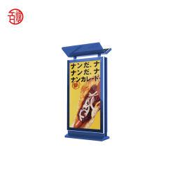 두루말기 게시판 광고를 위한 옥외 광고 두루말기 LED 가벼운 상자