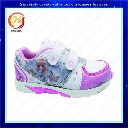سعر المصنع عالية الجودة الصين تصميم الأزياء الأطفال المتسللون الصبي أحذية مطاطية من الجلد للفتيات