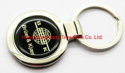 공장 직매 금속 훈장 도전 동전 Keychain